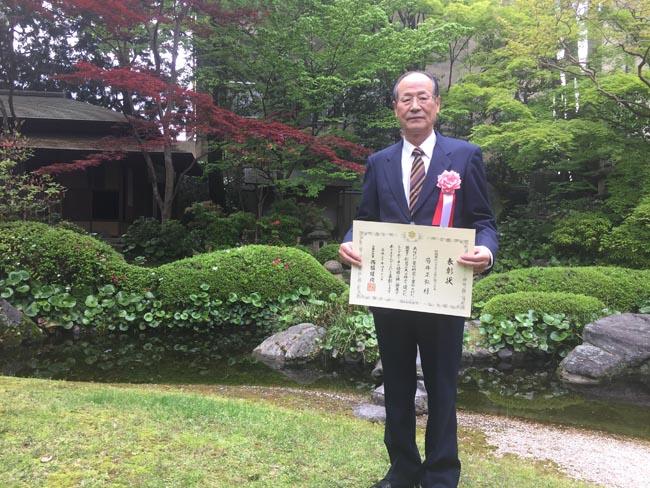 受賞した菊井正弘